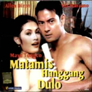 S Pinoy Bold Movies