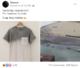 Dolomite Shirt